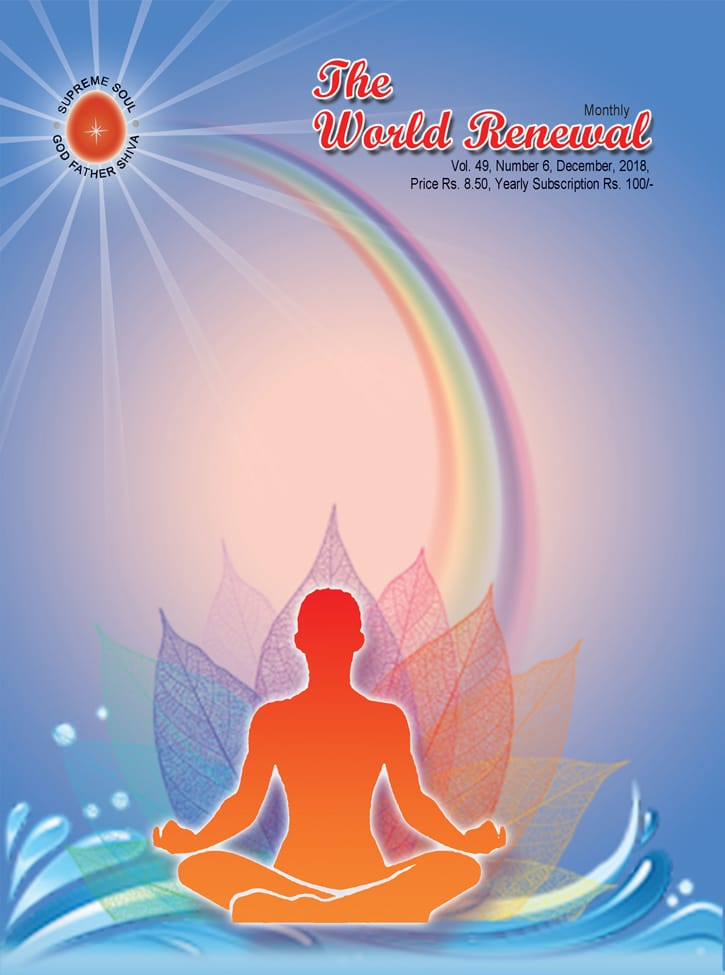 Cover Picture of December 2018 issue of 'The World Renewal'