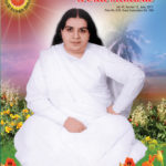 Cover Picture of June 2017 issue of 'The World Renewal'