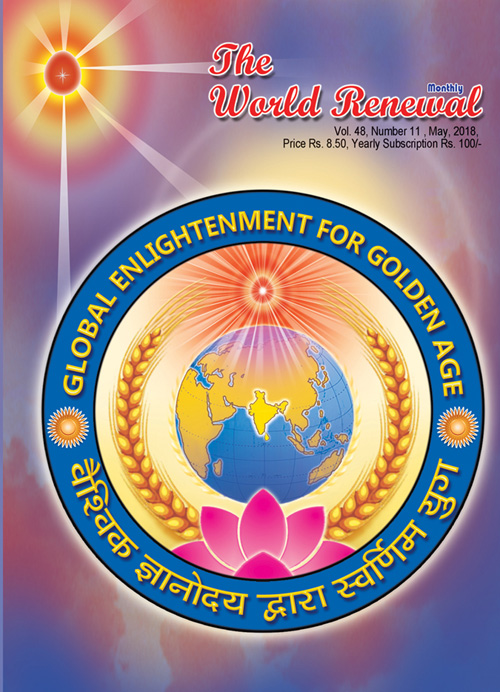 Cover Picture of May 18 issue of 'The World Renewal'