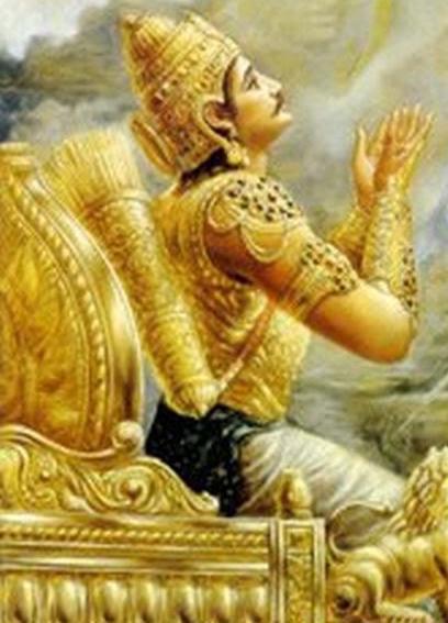 Happy Gita Jayanti | Shrimad Bhagavad Gita Jayanti image