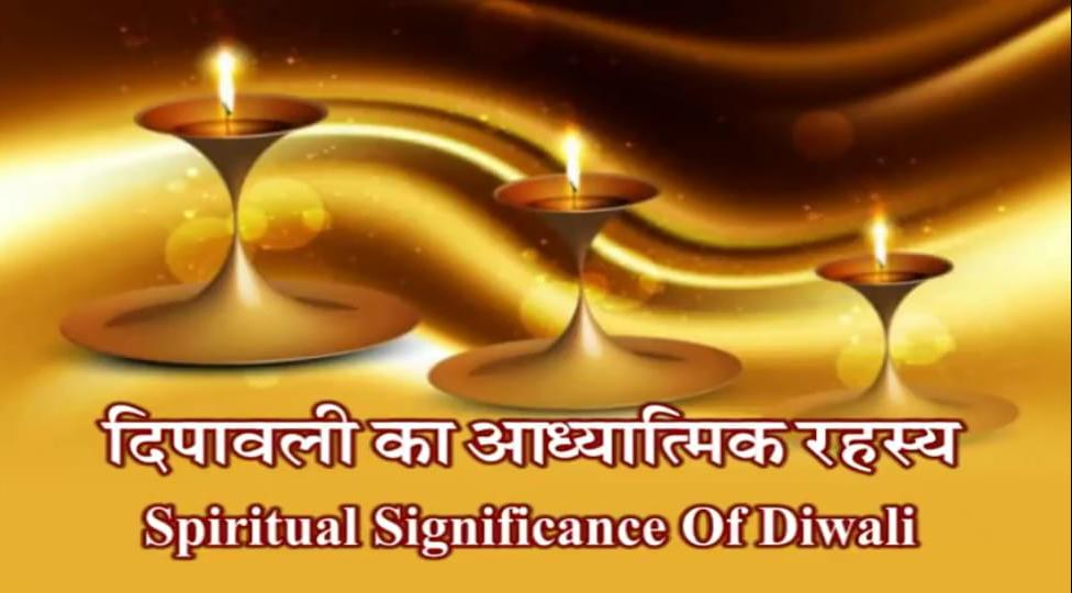 Spiritual Significance of Diwali series image