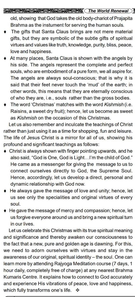Spiritual Significance of Christmas article - Page 2/2