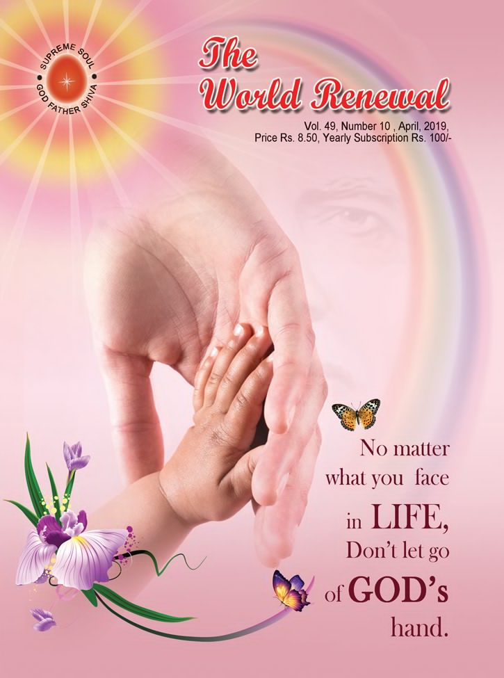 Cover Picture of April 2019 issue of 'The World Renewal'