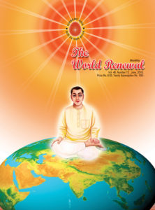 Cover Picture of June 2018 issue of 'The World Renewal'
