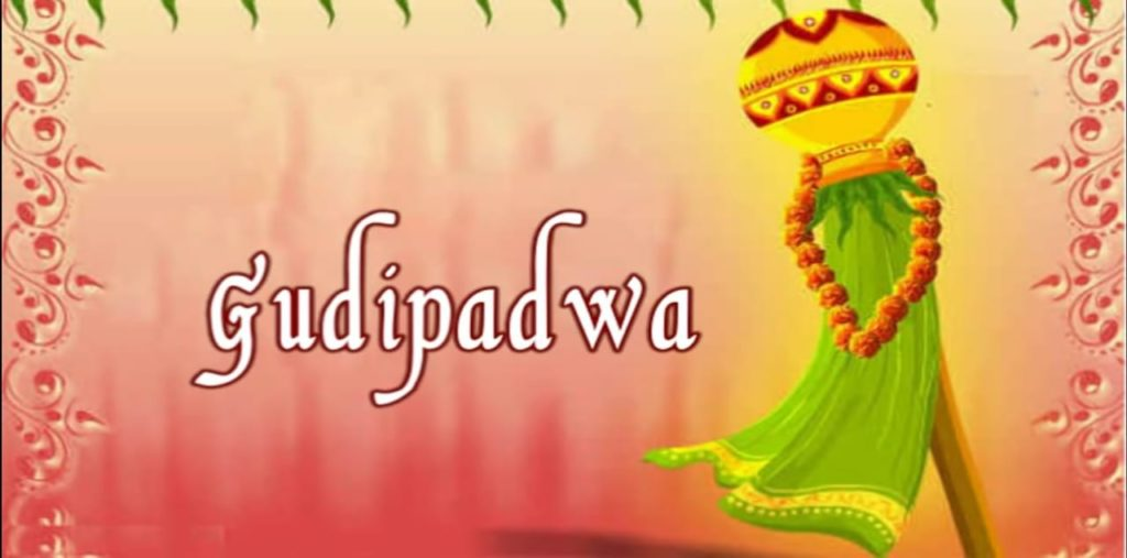 Happy Gudi Padwa Wishes image