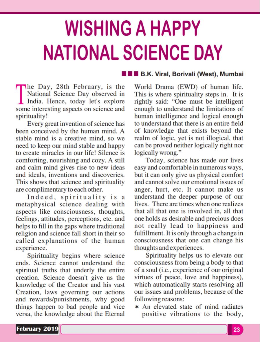 Wishing a very Happy National Science Day - Page 1/2