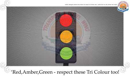 Road Safety Rules | Remembrance Day | World Day of Remembrance of Road Traffic Victims - Traffic Lights image