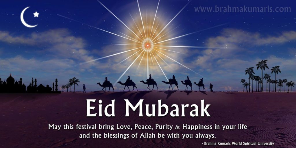 Spiritual Significance of Eid picture