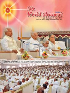 Cover Picture of April 2018 issue of 'The World Renewal'